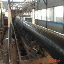 湖北卡箍链接环氧煤沥青防腐螺旋钢管稳定市场图片
