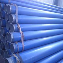广西法兰链接环氧煤沥青防腐螺旋钢管地址图片