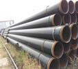松原排污管道防腐螺旋钢管