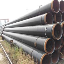 江苏卡箍链接国标聚氨酯保温钢管订货高峰期图片