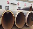 预埋环氧粉末防腐钢管-松原生产厂家