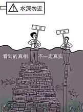 南京鼓楼区哪家贷款公司较优质