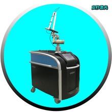 进口导光臂激光皮秒双灯双棒激光洗纹身机图片