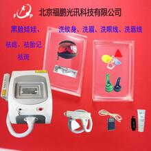 暢銷版Q9激光洗紋身機祛除色素儀圖片