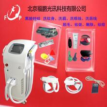 畅销版激光洗纹身机E光祛斑脱毛二合一美容仪器图片