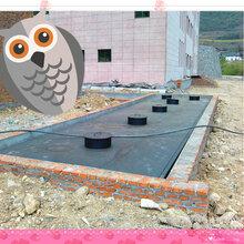 安顺地埋式一体化污水处理设备装置新闻