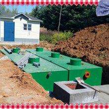 玉树地埋式一体化污水处理设备厂家新闻