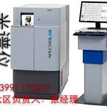 光谱仪、手持式激光扫描仪、拍照式三维扫描仪