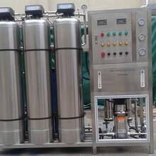 饮用纯净水设备图片
