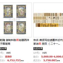 字画深圳最好交流交易平台中国领先行专业字画