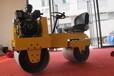 0.8吨座驾式小型压路机驾驶压路机超级耐用