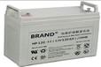 布兰德蓄电池12V33AH原装正品
