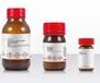 525-79-16-糠氨基嘌呤