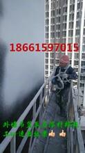 中国山东真石漆喷涂机七彩贝壳工程机械喷漆机喷砂使用