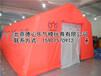 地震救援充气帐篷,充气野外帐篷价格