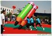 唐山趣味运动会器材租赁公司拥有多种趣味运动会器材