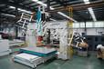 五轴雕刻机-非金属材料加工中心