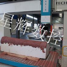 星辉木模雕刻机可加工高精度曲面