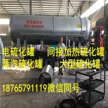 云南大型防腐衬胶硫化罐生产厂家免上门费