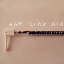 江苏碳纤维石英加热管—安美特照明电器厂生产/质量好/高品质