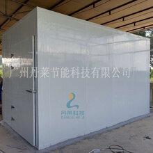 广州丹莱空气能烘干机,热泵箱式干燥设备