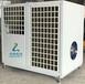 空氣能水產品烘干機,海產品烘干機,廣州丹萊海參烘干機