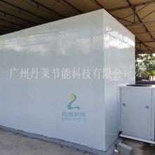 空气能热泵烘干机,广州丹莱野生菌烘干机烘干设备