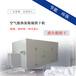 大型消失模烘干机,空气能热泵烘干机,丹莱工业品烘干设备