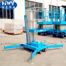 铝合金升降机桅柱式小型电动液压升降机单柱双柱铝合金升降平台