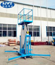厂家铝合金升降机桅柱式小型电动液压升降机单双柱铝合金升降平台