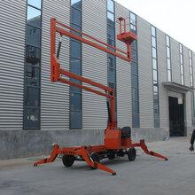 电动曲臂式升降机360°旋转液压升降平台移动自行式高空作业车
