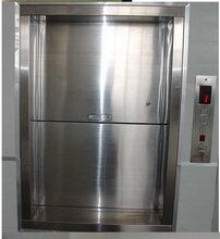 酒店饭店上菜机传菜电梯电动曳引式无声机餐梯食梯杂货梯