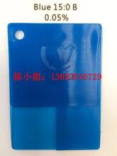 余氏工厂直销/低价走量/有机颜料酞青蓝B精品