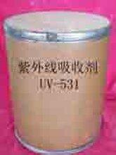 工厂直销/余氏低价走量UV-944光稳定剂