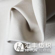 涤棉纱卡材质