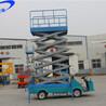 拖车式、车载式高空作业平台