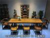 花梨木實木會議桌中式辦公老板桌子商務會客桌休閑桌