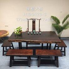 黑檀实木大板茶桌仿古茶台中式泡茶桌原木整板无拼接休闲桌图片