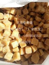 南昌散装梨膏糖厂家500g百草梨膏糖价格多少图片