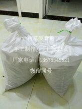 邵阳散装梨膏糖厂家60斤百草梨膏糖批发价格图片