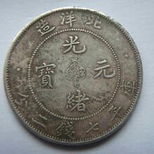 重庆万州古玩鉴定机构