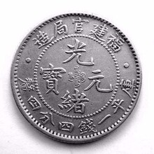 重庆万州古玩古董交易中心