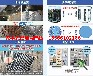 安庆家政保洁清洗行业新机遇家事先锋高端服务加盟