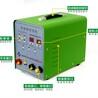 华生电器ADS02冷焊机