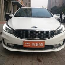上海喜相逢以租代购汽车分期——万经理
