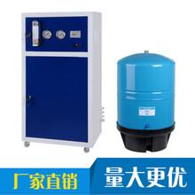 800g商用纯水机大型过滤机RO反渗透净水器五级过滤800加仑蓝柜机图片