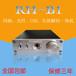 锐航鑫RH-B1光纤同轴USB立体台式音频耳放解码器