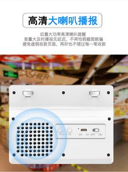 收款播报器厂ub8优游娱乐手机蓝牙语音提示器价格