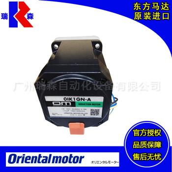OM日本东方马达感应电动机0IK1GN-A方马达代理Orientalmotor东方马达株式会社