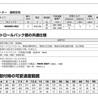 日本OM电机